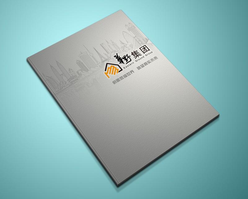 尚丞设计画册作品-华野集团画册