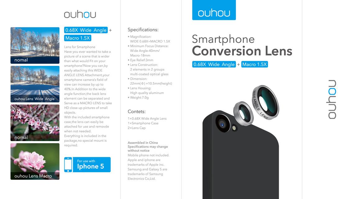 尚丞设计-案例分享-产品及包装-手机镜头